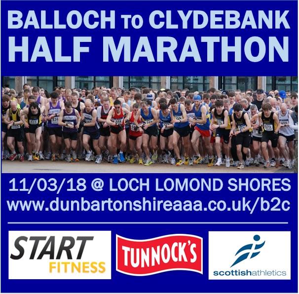 Balloch to Clydebank HM 2018